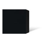 Leporello-Unterlage für 16x16 cm / für 9x13 cm - schwarz - 8 Teile Produktbild