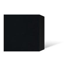 Leporello-Unterlage für 21x21 cm / für 13x18 cm - schwarz - 25 Teile Produktbild